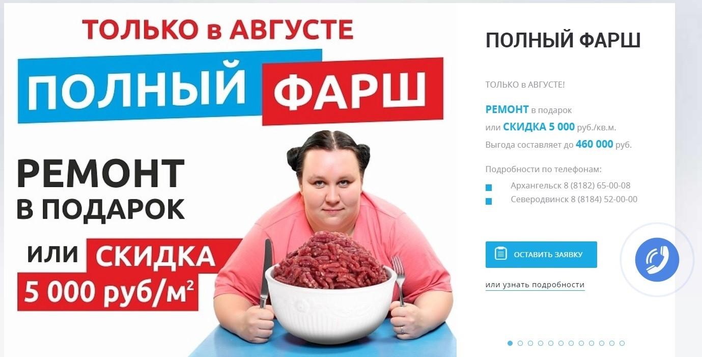 Пример антисекса в рекламеого маркетинга в июле.jpg
