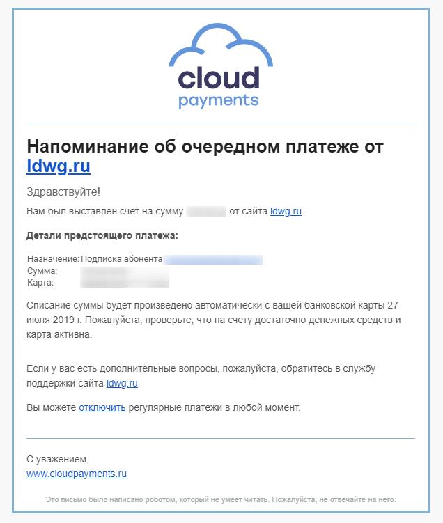 Как автоматизировать продажи с помощью email-рассылок через UniSender