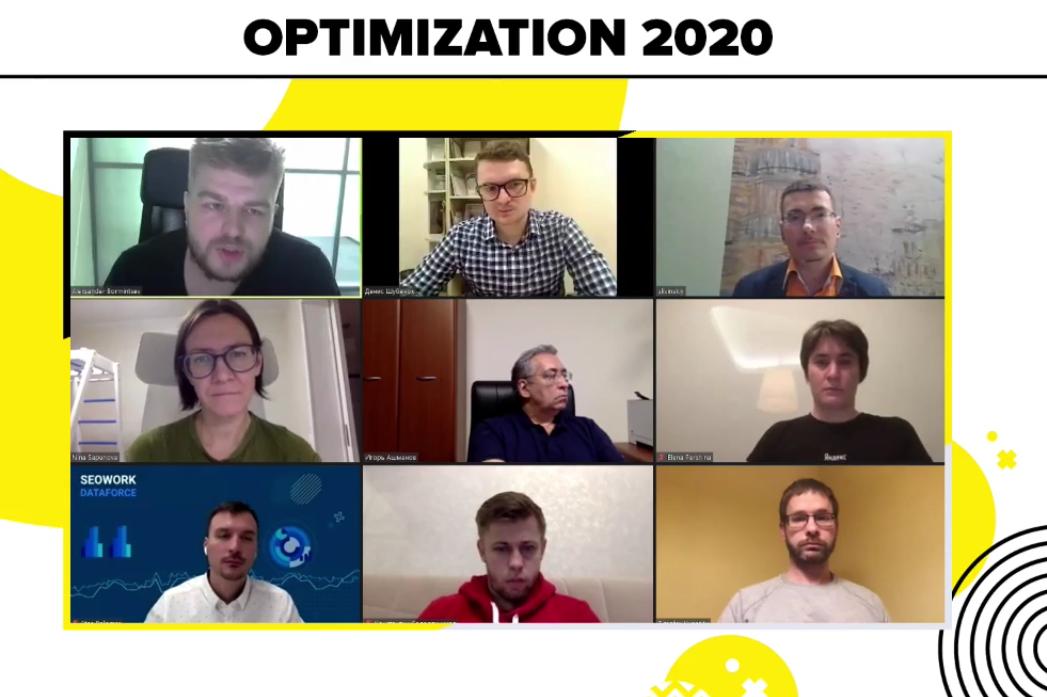 Optimization 2020: круглый стол с поисковиками о накрутке ПФ и агрегаторах в выдаче