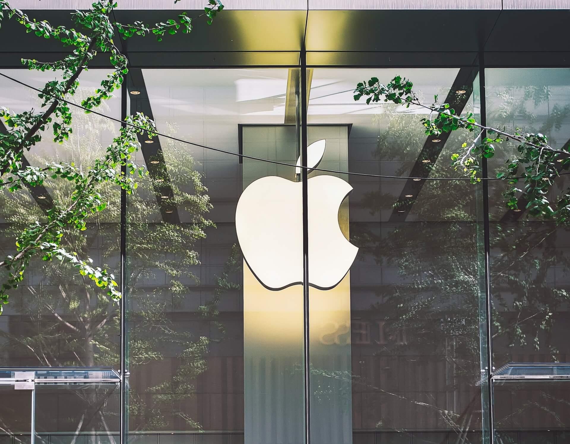 Apple может работать над созданием своей поисковой системы
