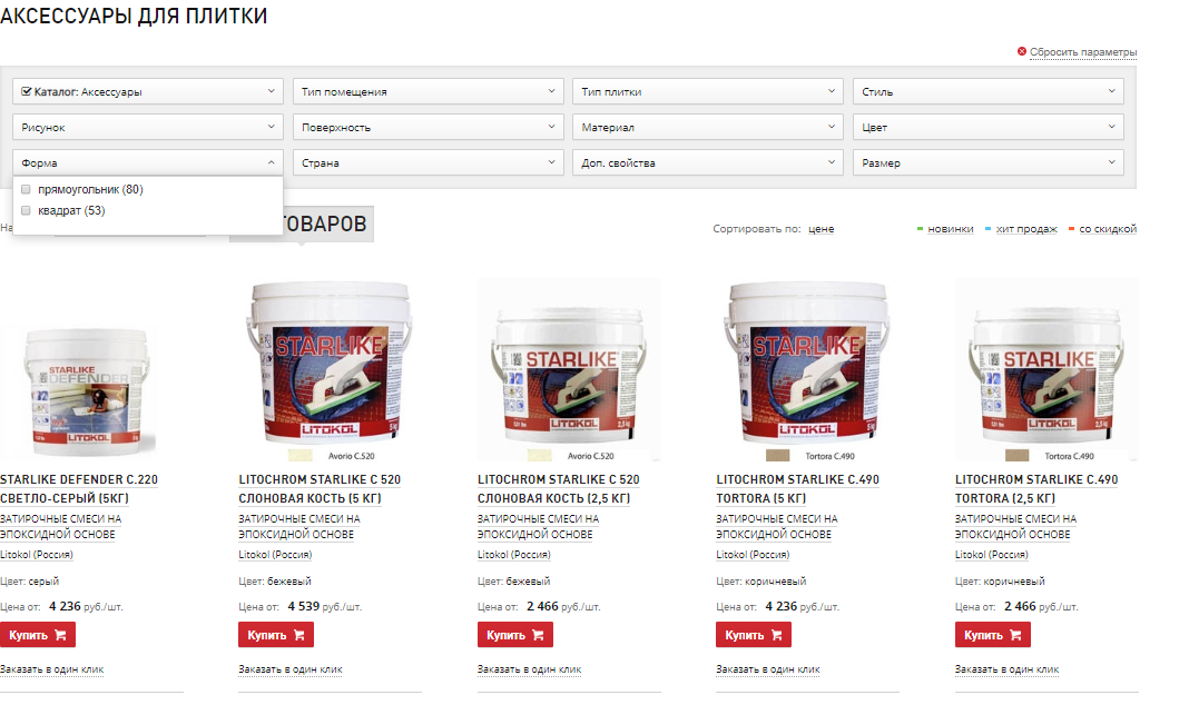 Как улучшить позиции интернет-магазина в нише: разбираем на примере Keramogranit.ru