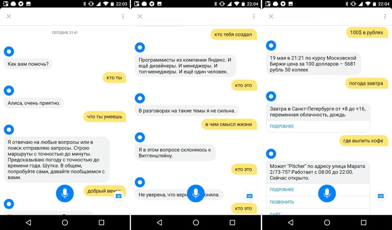 Помощник яндекс директ реклама виджетов яндекс