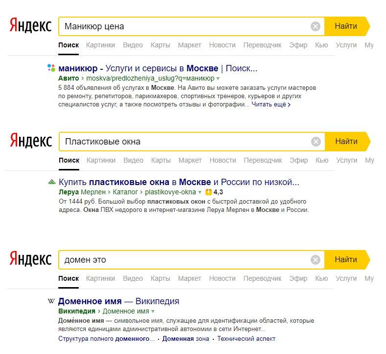 В выдаче Яндекса появились названия сайтов вместо доменов