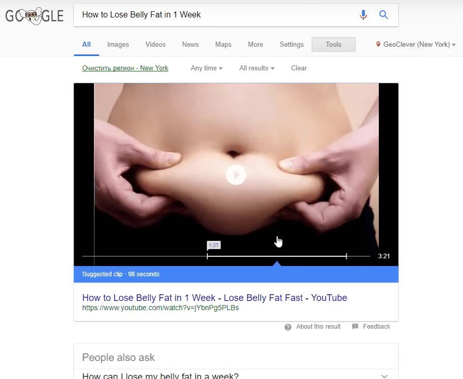 Google 1.png