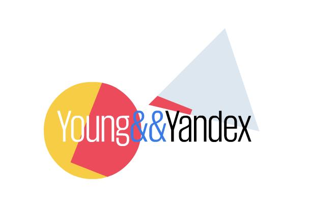 Открыт набор на летнюю стажировку в Яндексе