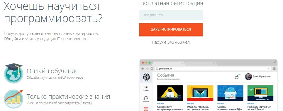 19 полезных источников информации по разработке сайтов