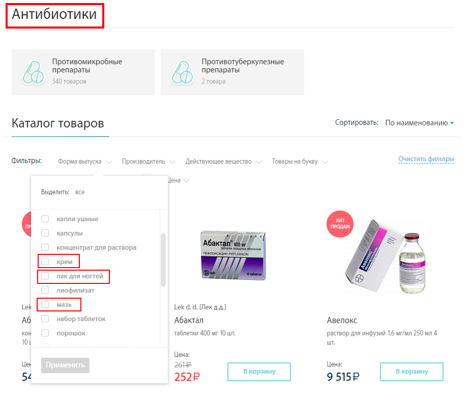4996f0876a1 6 ошибок в юзабилити интернет-магазинов
