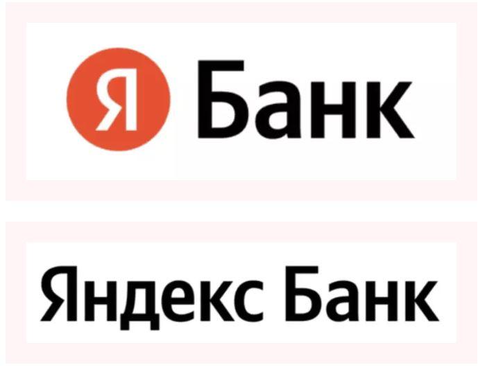 Яндекс зарегистрирует товарные знаки «Яндекс.Банк» и «ЯБанк»
