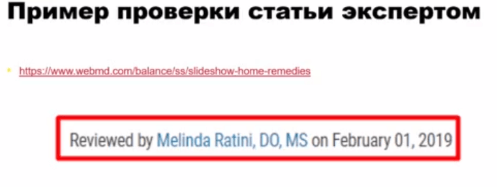 Обзор доклада Михаила Шакина