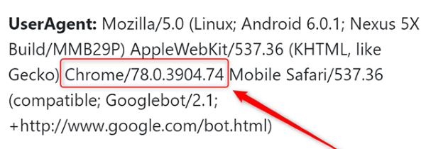 Google обновил агента пользователя GoogleBot