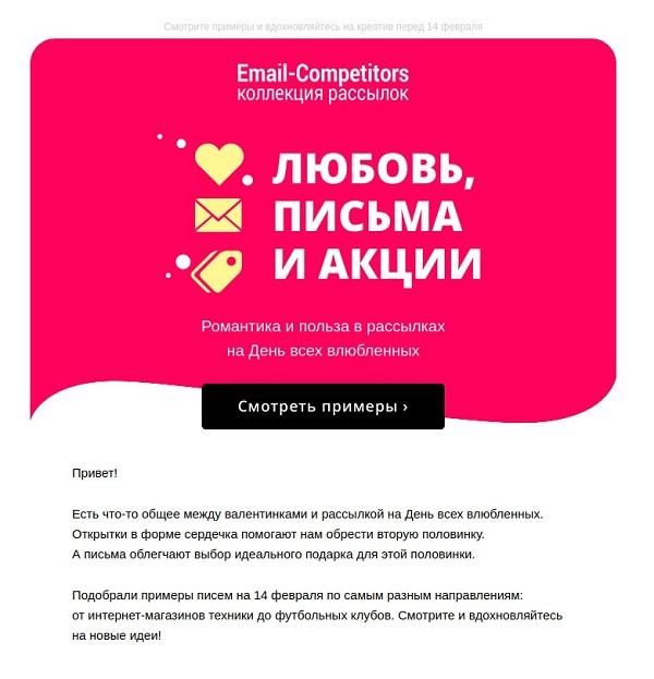 Как добиться максимальной конверсии на каждом этапе email-воронки