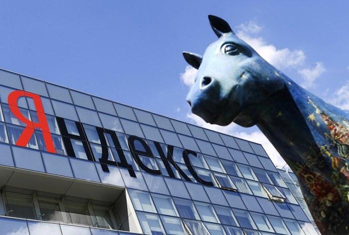 Яндекс закрыл сделку по покупке земли под новую штаб-квартиру