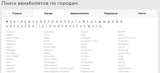 Новые разделы сайта