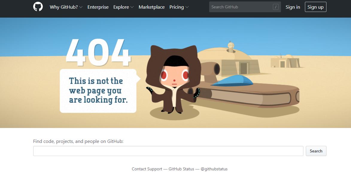 Пример хорошо оформленной 404 страницы