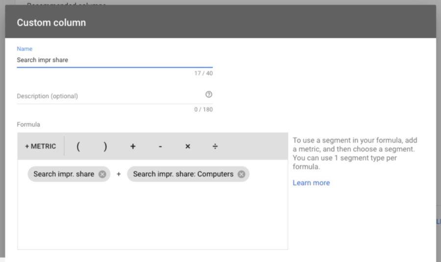 Google Ads позволил использовать процент полученных отказов в пользовательских столбцах