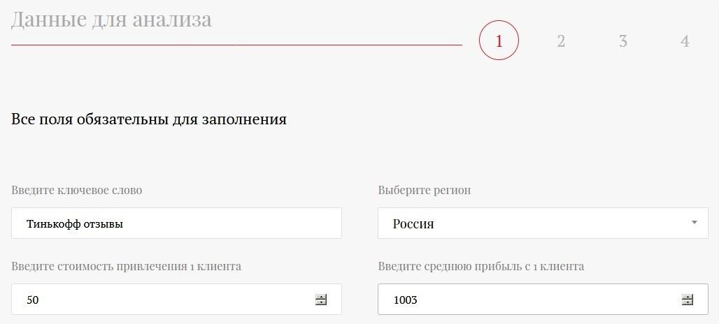 Репутация.Москва.jpg