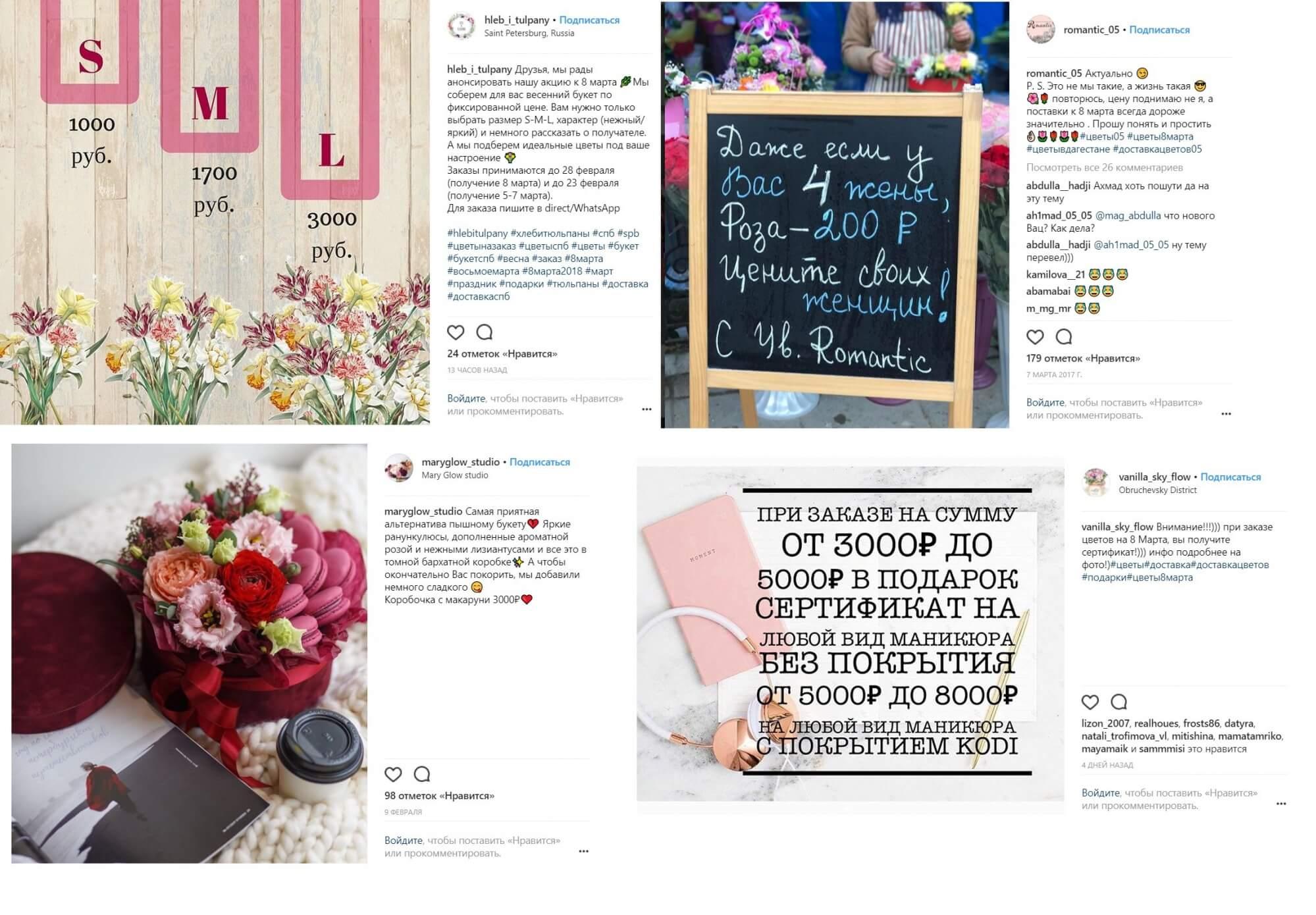 Реклама цветов.jpg
