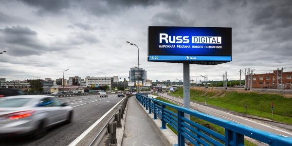 Яндекс начнет продавать наружную рекламу на билбордах Russ Outdoor