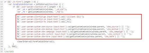 Часть кода в Google Tag Manager