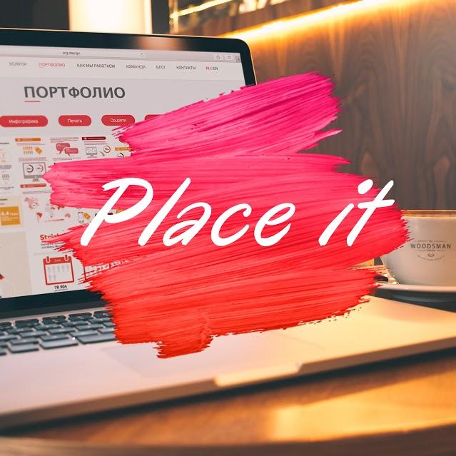 Сам себе дизайнер: сервисы для создания инфографики и оформления публикаций