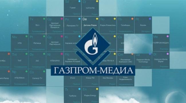 Мосгорсуд отклонил жалобу Яндекса на Газпром-медиа