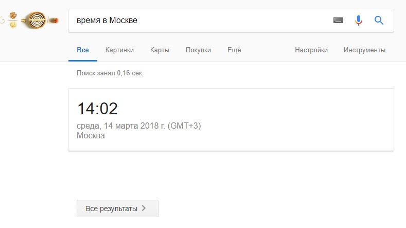 Результаты Google.JPG