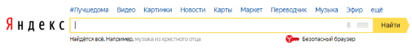 Яндекс обновил логотип на главной странице, чтобы напомнить о важности дистанцирования
