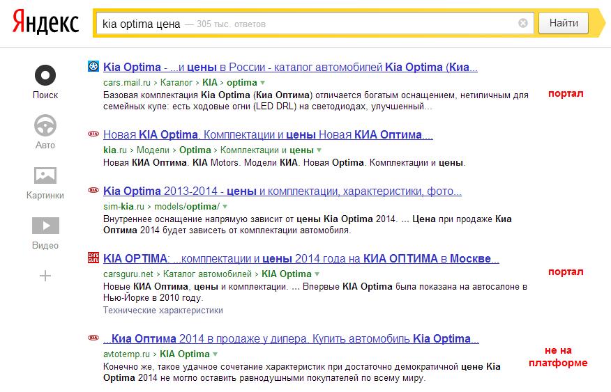 Продвижение сайтов замены имеет бесплатно скачать download xrumer кряк