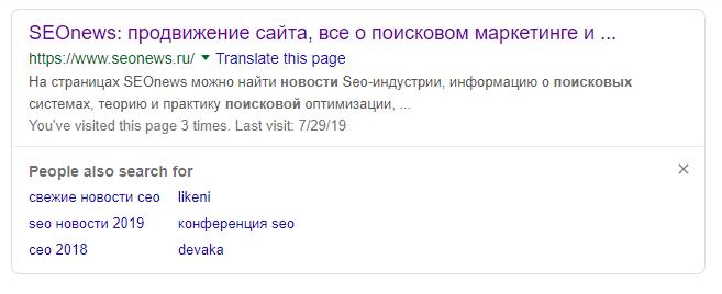 Яндекс тестирует блок с похожими запросами в выдаче