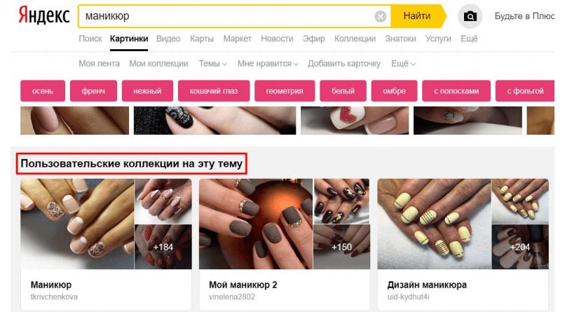 Optimization 2019: Что можно применять в Рунете из англоязычного SEO