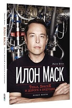 5 книг от эксперта: Команда Mail.ru Group