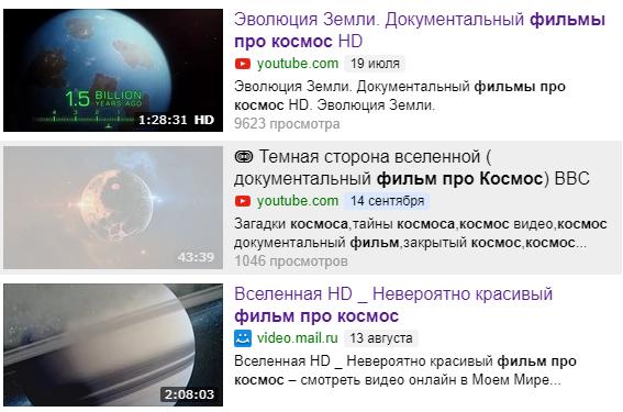 Яндекс порно вселенная
