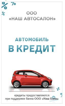 Яндекс.Директ запустил Графические объявления