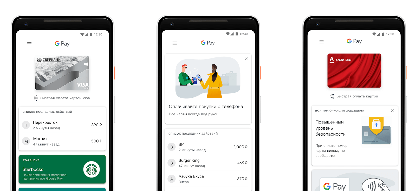 google-pay-1.png