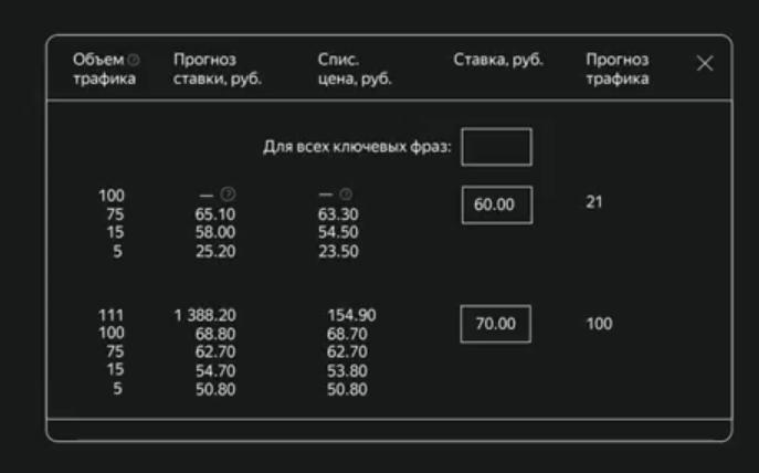 Yandex3.png