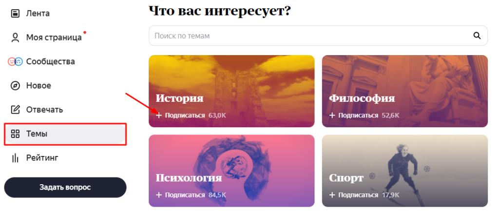 Яндекс.Кью