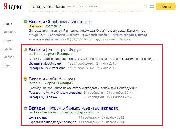 Интернет маркетинг поисковая оптимизация сайта post new topic интернет эксплорер реклама