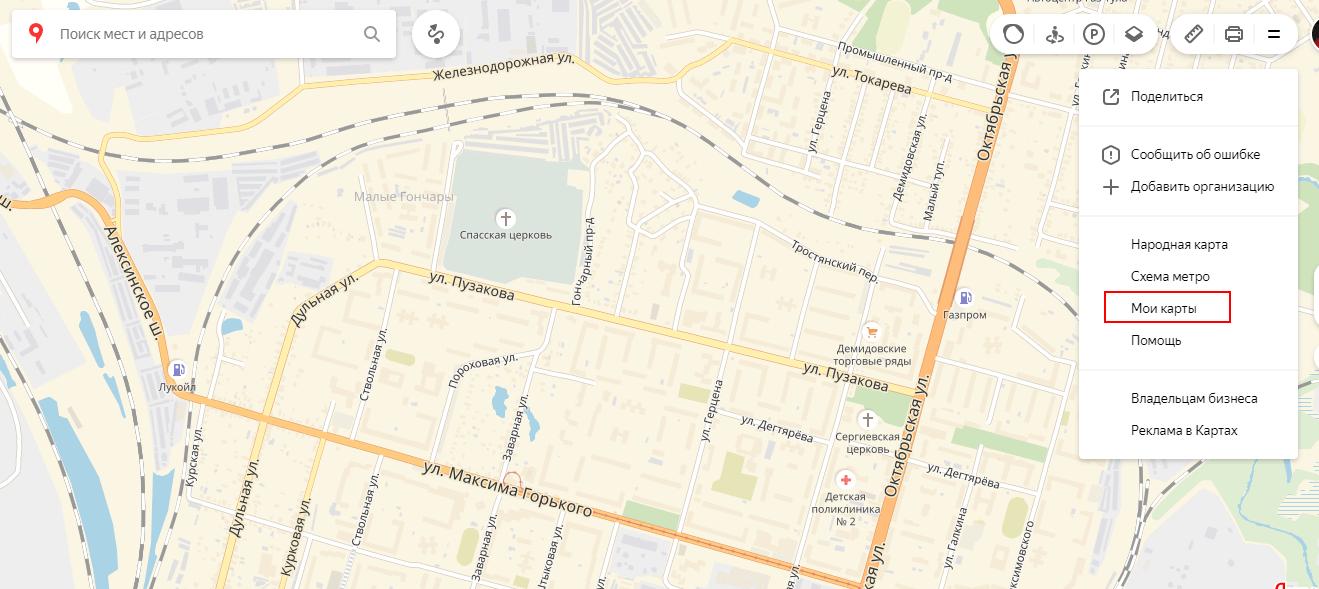 построить маршрут на карте яндекс пешком шуба в кредит челябинск