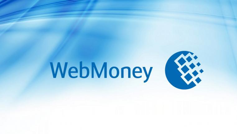 Деньги четырех миллионов украинцев оказались заблокированы в WebMoney