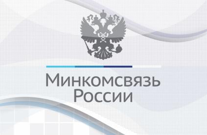 Руководство определило сроки хранения данных по«закону Яровой»
