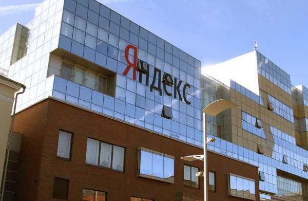 Акционеры Яндекса поддержали новую структуру корпоративного управления