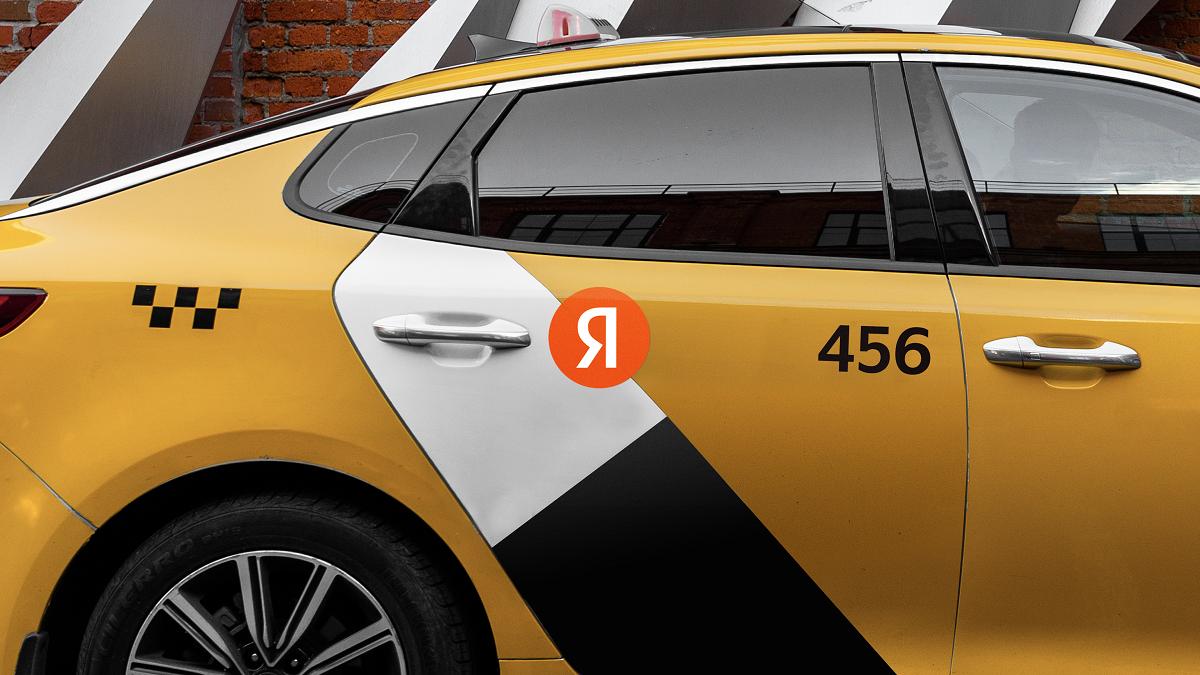 Новый лого Яндекса_такси