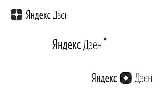 Яндекс обновит фирменный стиль Дзена