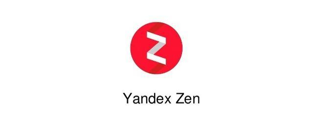 Яндекс.Дзен начал группировать и фильтровать контент