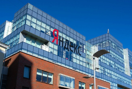 Стоимость акций Яндекса вновь побила исторический рекорд