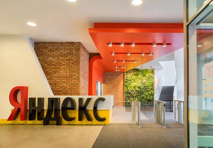 «Яндекс» открыл возможность вставлять карты вмобильные приложения