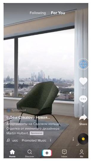 Яндекс начал предлагать специальный формат рекламы, адаптированный под TikTok.