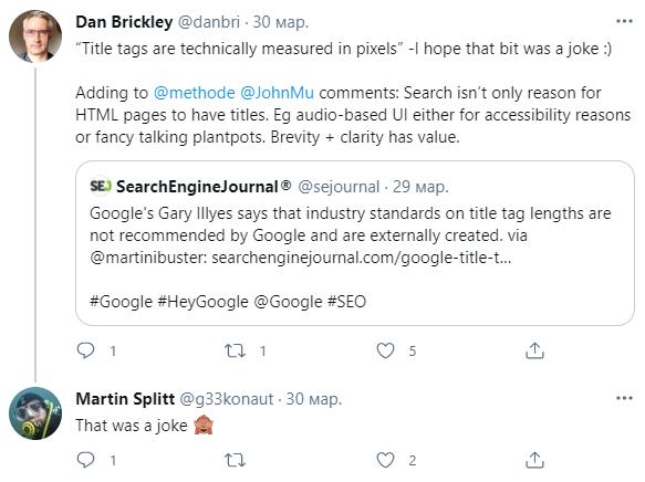 Google: мы не измеряем теги заголовков по пикселям