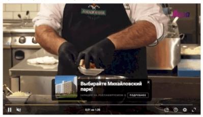 Яндекс рассказал о новых инструментах для монетизации видео в РСЯ
