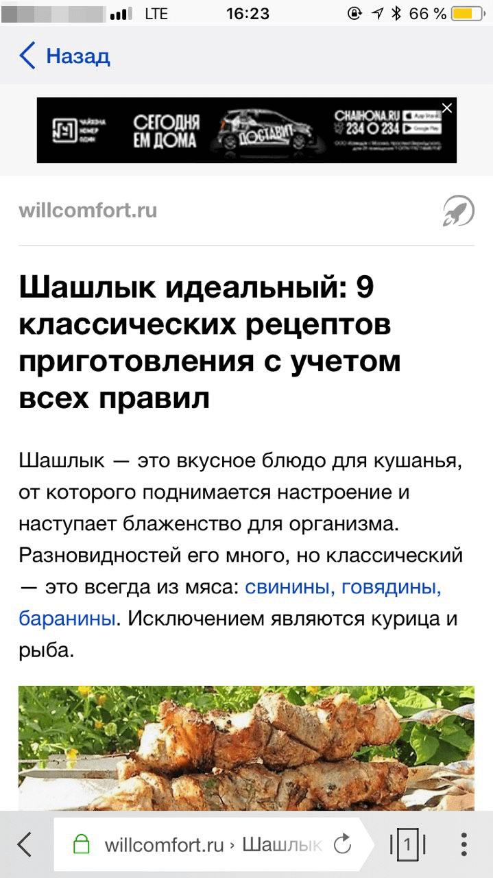 Яндекс начал отображать полное доменное имя Турбо-страниц в своем браузере